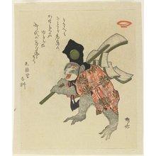 柳々居辰斎: (Monkey Costumed for a New Year's Dance) - ミネアポリス美術館