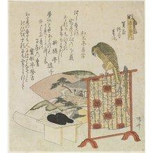 Ryuryukyo Shinsai: The Chapters of Sekiya, E-awase and Matsukaze - Minneapolis Institute of Arts