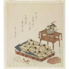 Ryuryukyo Shinsai: (Folded Court Robe and a Hat with Tiger Ornament) - Minneapolis Institute of Arts