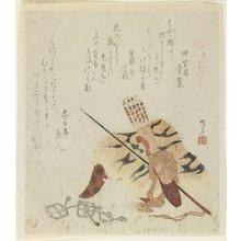Ryuryukyo Shinsai: Tigers Run One Thousand Miles - Minneapolis Institute of Arts