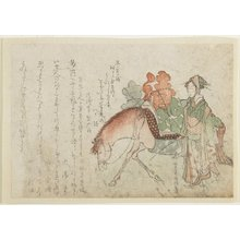 Kubo Shunman: (Woman with a Pack Horse) - Minneapolis Institute of Arts