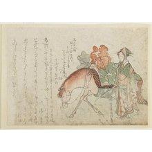 窪俊満: (Woman with a Pack Horse) - ミネアポリス美術館