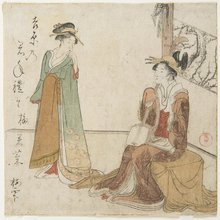 Kubo Shunman: (Two Courtesans) - Minneapolis Institute of Arts