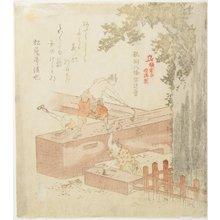 窪俊満: Building the Tsurugaoka Machimangu Shrine - ミネアポリス美術館