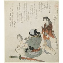 Teisai Hokuba: (Woman Looking at the Man with mirror and Sword) - Minneapolis Institute of Arts