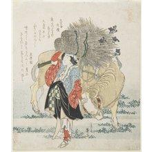 Katsushika Taito II: (Ohara wood Seller and a Cow) - ミネアポリス美術館
