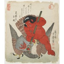 Kitagawa Tsukimaro: (Kintaro Fighting with an Eagle) - Minneapolis Institute of Arts