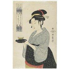 喜多川歌麿: Naniwaya Teahouse Waitress Okita - ミネアポリス美術館