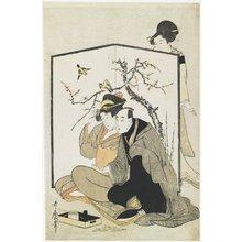 Kitagawa Utamaro: Man and Woman Smoking - Minneapolis Institute of Arts
