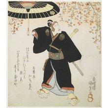 歌川国貞: (Actor Ichikawa Danjuro VII as Sukeroku) - ミネアポリス美術館