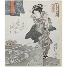 Utagawa Kuniyoshi: Washing Hands as a Mitare of Gongsun Sheng - Minneapolis Institute of Arts