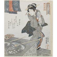 Utagawa Kuniyoshi: Washing Hands as a Mitare of Gongsun Sheng - Minneapolis Institute of Arts