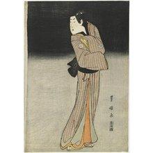 歌川豊国: Segawa Kikunojo III as the Shop Boy Chokichi - ミネアポリス美術館