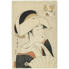 Kitagawa Utamaro: Portrait of Tomimoto Toyohina - Minneapolis Institute of Arts