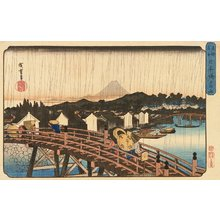 Utagawa Hiroshige: Shower at Nihonbashi Bridge - Minneapolis Institute of Arts