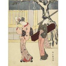 鈴木春信: Entertainer and Her Attendant in Front of Matsumoto-ya - ミネアポリス美術館