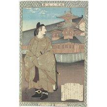 Kobayashi Kiyochika: Ono no Tofu - Minneapolis Institute of Arts