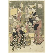 勝川春章: Three Coutesans of the Ogiya House and Their Attendants - ミネアポリス美術館