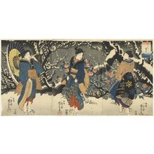 Utagawa Kuniyoshi: Plum Blossoms in the Evening Snow - Minneapolis Institute of Arts