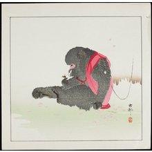 Shoson Ohara: Monkey - ミネアポリス美術館