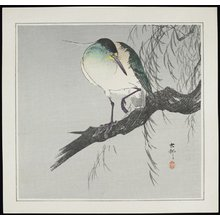 Shoson Ohara: Heron on Branch - Minneapolis Institute of Arts
