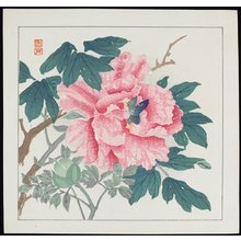 Nagamachi Chikuseki: Peony - Minneapolis Institute of Arts