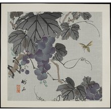 Nagamachi Chikuseki: Grapes - Minneapolis Institute of Arts