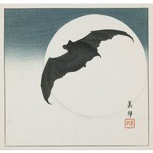 Takahashi Biho_: Bat and Moon - ミネアポリス美術館