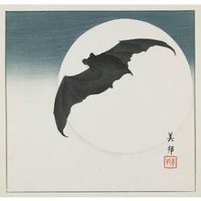 Takahashi Biho_: Bat and Moon - ミネアポリス美術館