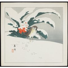 Takahashi Biho_: Bird in Snow - ミネアポリス美術館