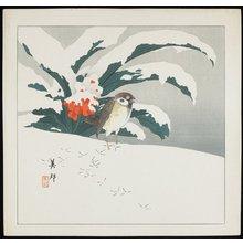 Takahashi Biho_: Bird in Snow - Minneapolis Institute of Arts