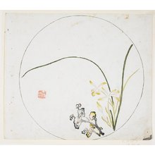 Ryoshin: Orchid and Fungus - Minneapolis Institute of Arts