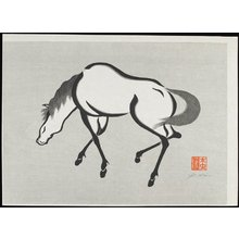 Urushibara Mokuchu_: Horse - Minneapolis Institute of Arts