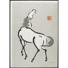 Urushibara Mokuchu_: Horse - Minneapolis Institute of Arts
