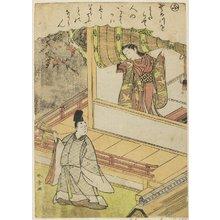 勝川春章: Scene 4 : Court Lady Talking to a Courtier on a Veranda - ミネアポリス美術館
