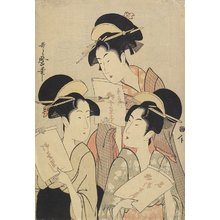 Kitagawa Utamaro: (Three Women with Bills for Sweets) - Minneapolis Institute of Arts
