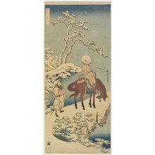 Katsushika Hokusai: Horseman in Snow - Minneapolis Institute of Arts