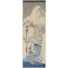 Utagawa Hiroshige: Snow Scene by the Fuji River - Minneapolis Institute of Arts