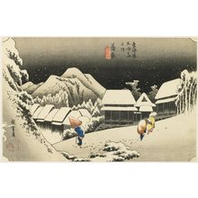 Utagawa Hiroshige: Night Snow at Kanbara - Minneapolis Institute of Arts