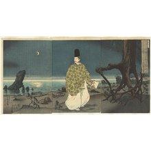 小林清親: Sugawara Michizane Expeled - ミネアポリス美術館