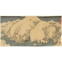 歌川広重: Mountain and River at Kiso Pass - ミネアポリス美術館
