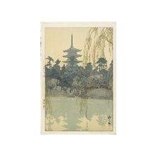 吉田博: Sarusawa-ike - ミネアポリス美術館