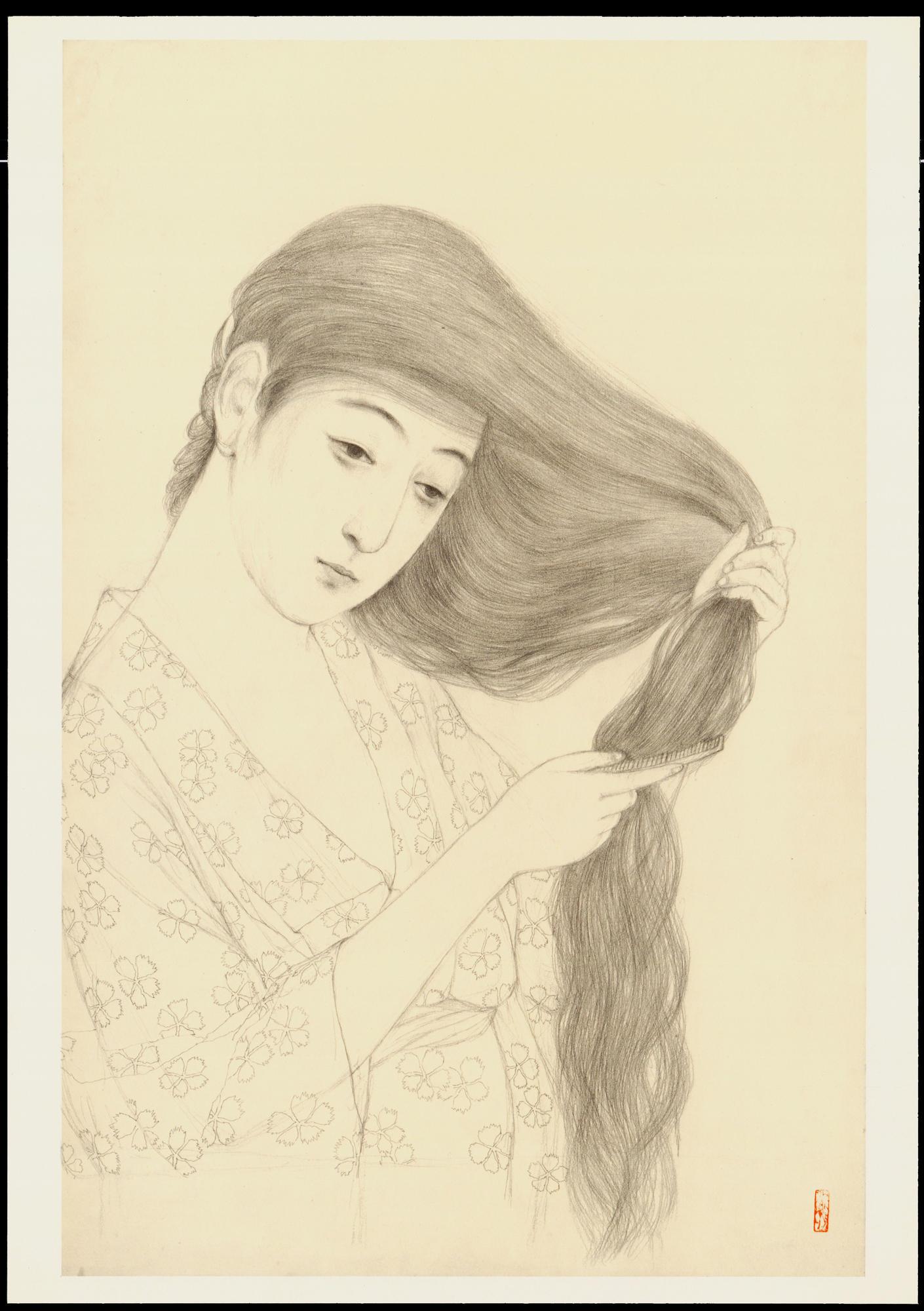 Image Result For Sketch Paper