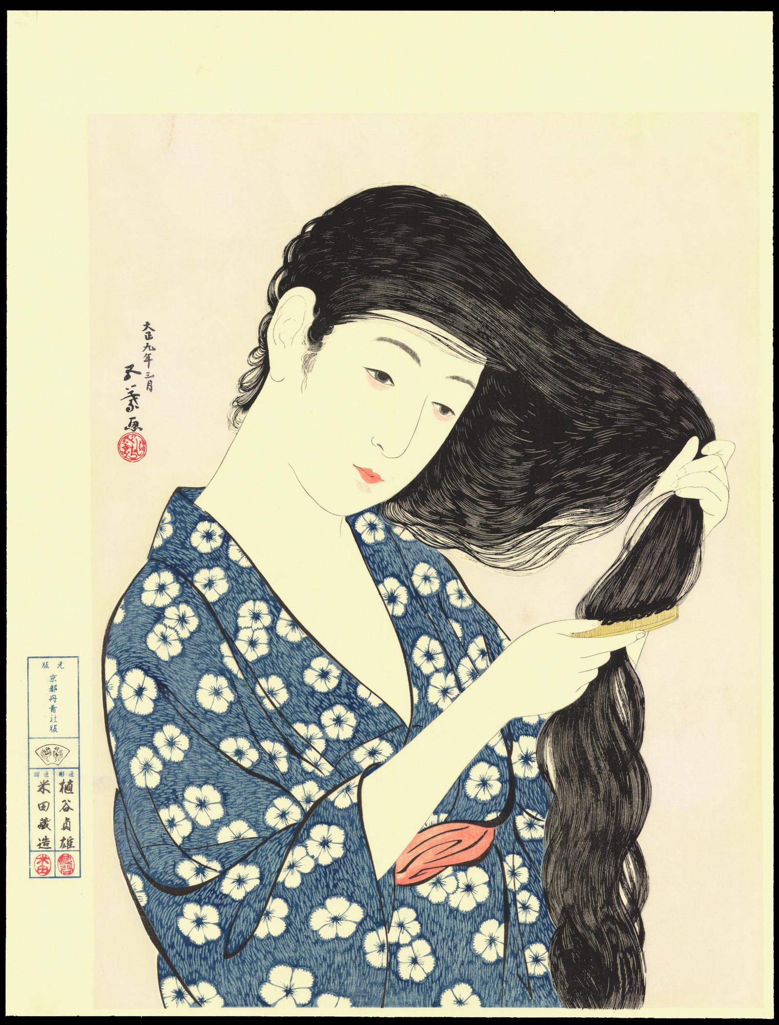 橋口五葉: Woman Combing Her Hair - 髪梳ける女 - Ohmi Gallery - 浮世絵検索