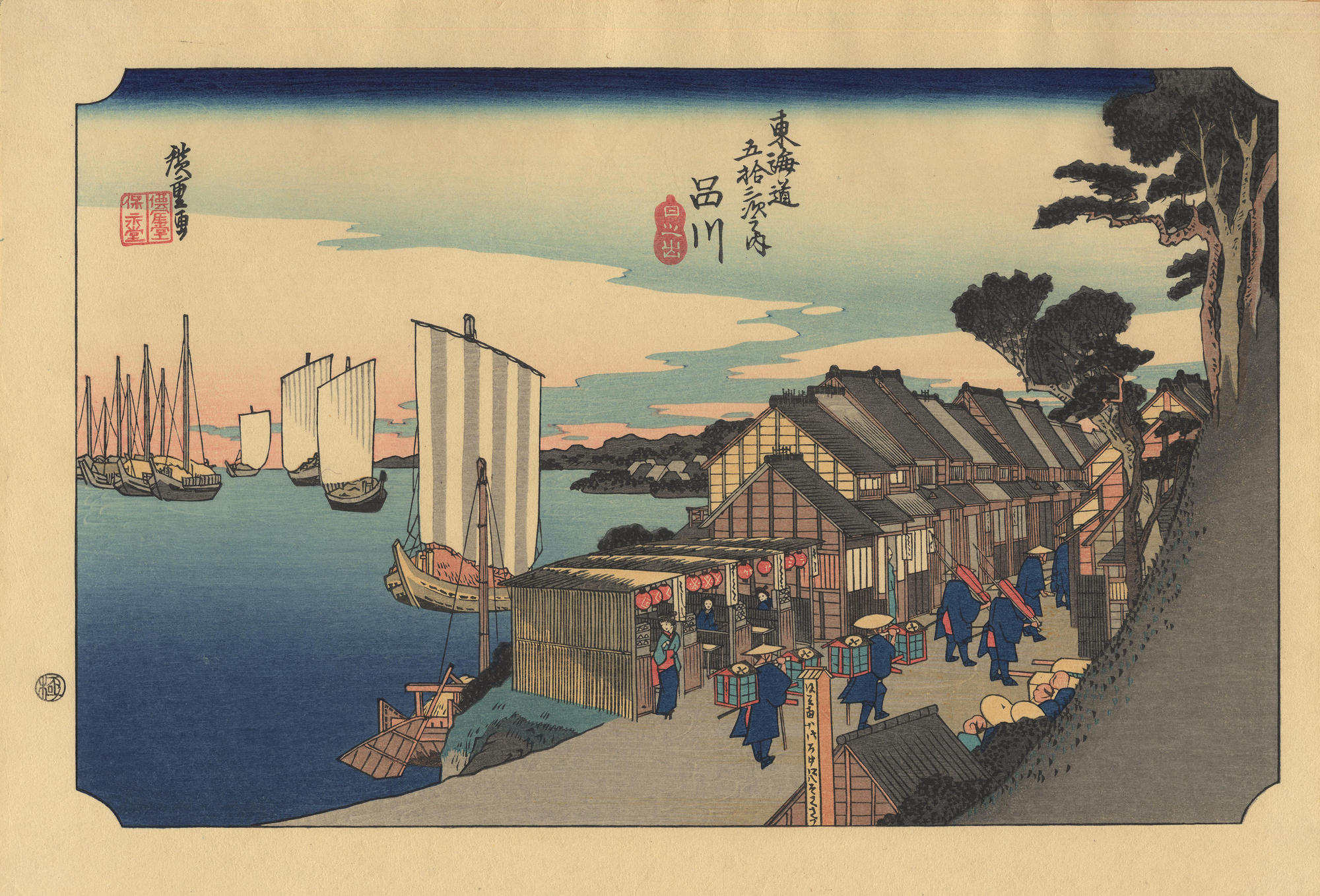 Utagawa hiroshige shinagawa ohmi gallery ukiyo e for Photographs for sale online