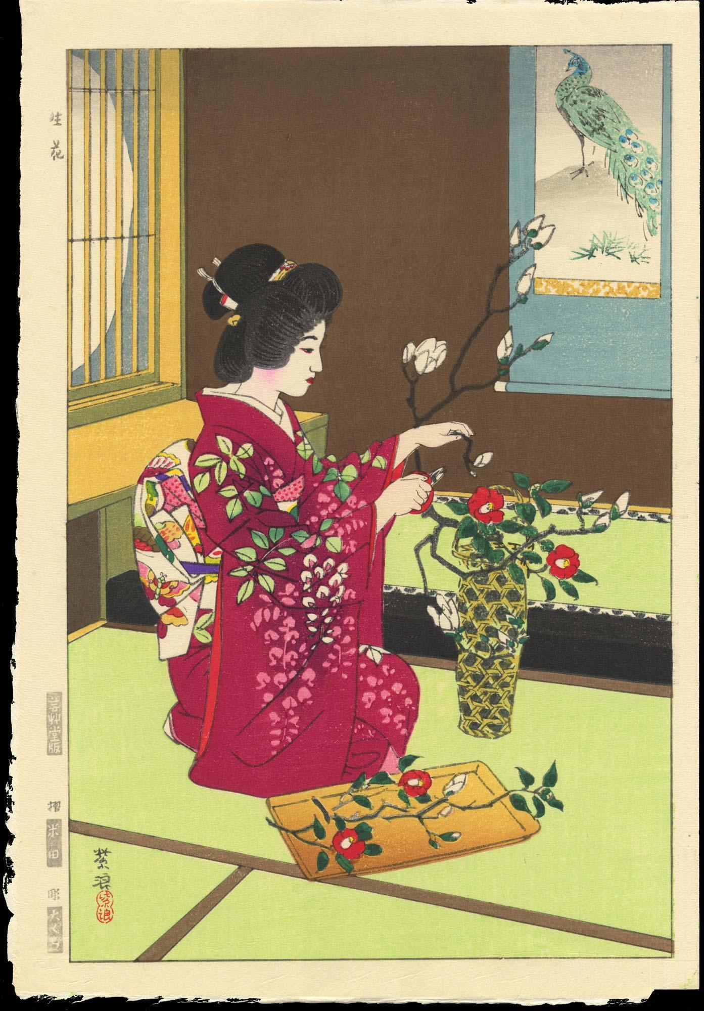 Kasamatsu Shiro Ikebana Flower Arranging Ohmi Gallery
