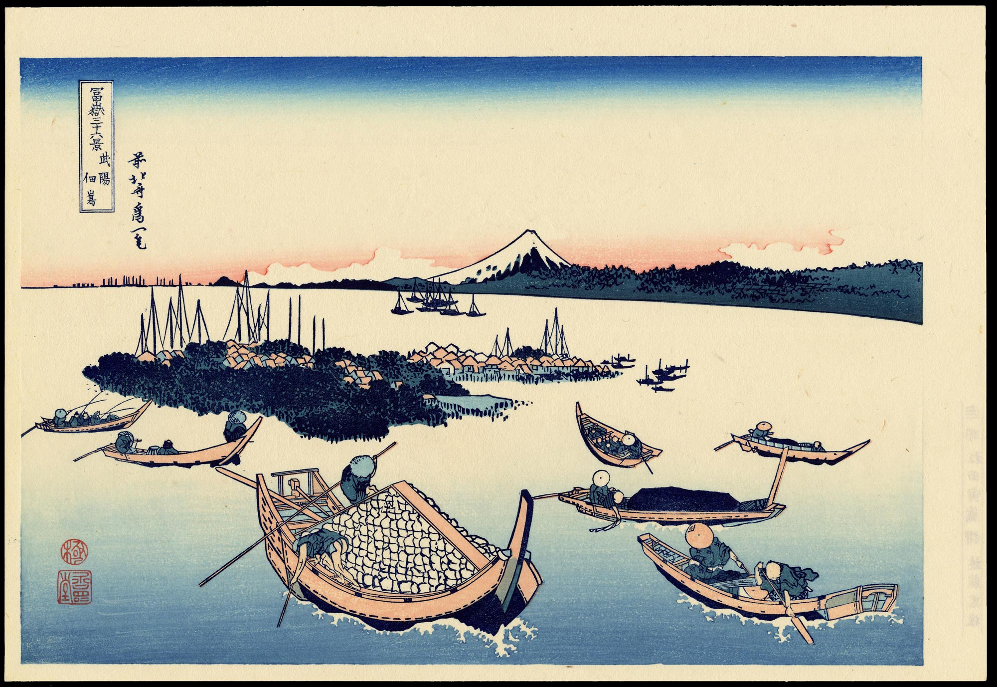 Japanese Painting Of Village By The Water