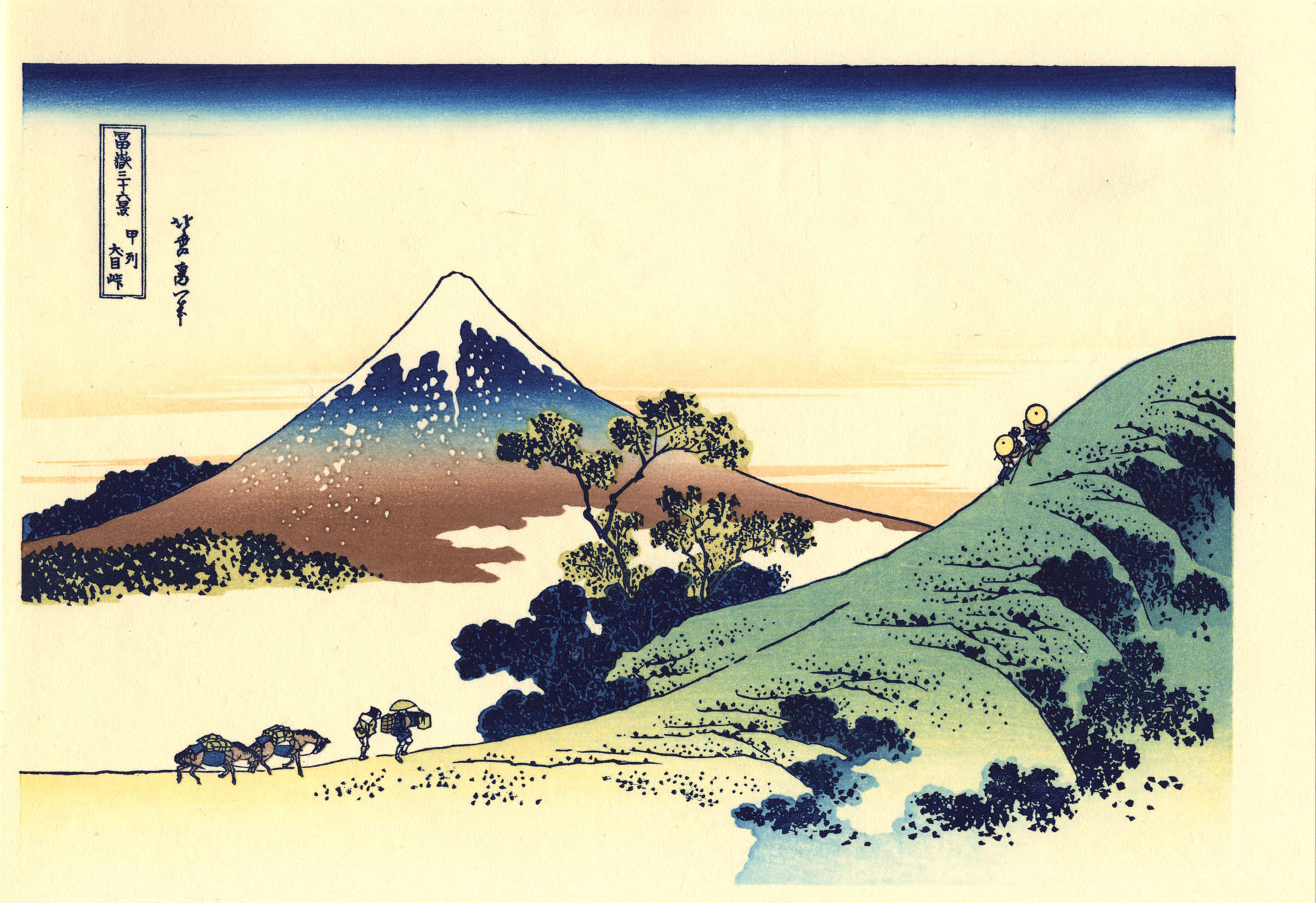 Japanese volcano painting