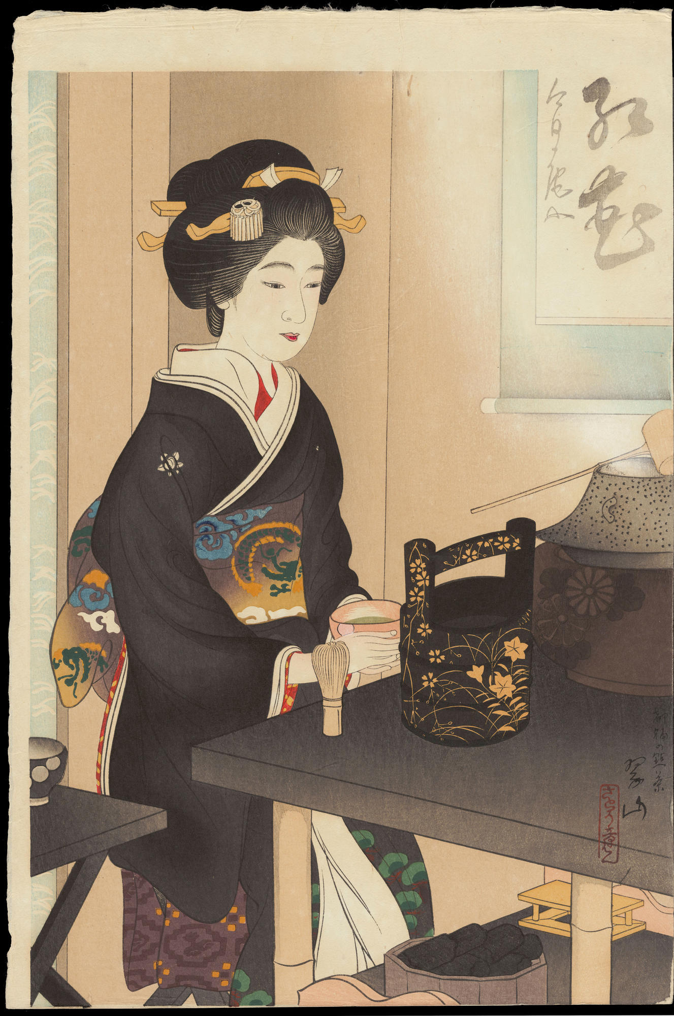 tea ceremony the quintessence of japan essay The urasenke chado tradition - japanese having been nurtured on japanese soil, it represents the quintessence of japanese to as the japanese tea ceremony in.