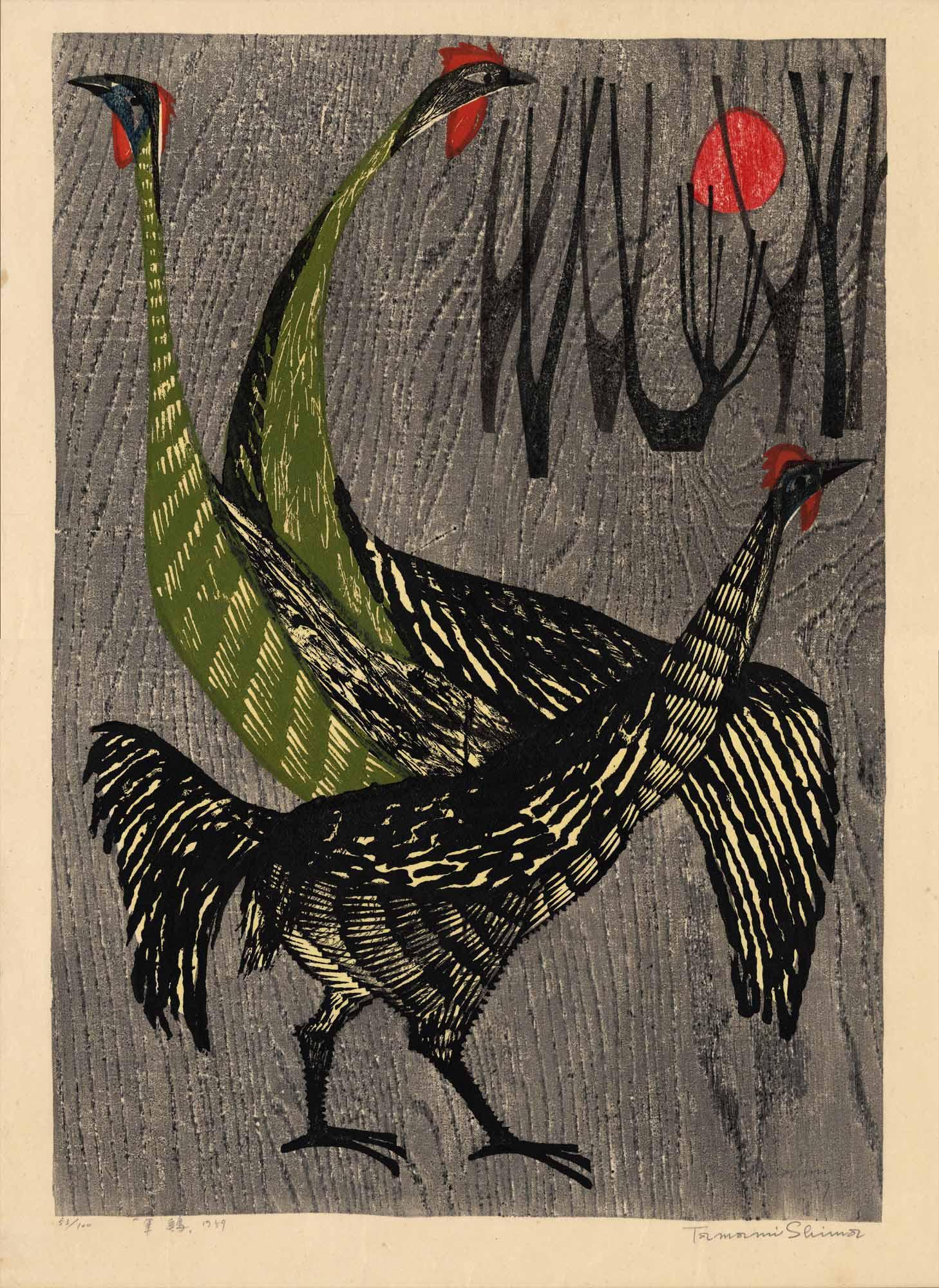 Shima, Tamami: Game Fowl - 軍鶏 - Ohmi Gallery - Ukiyo-e Search